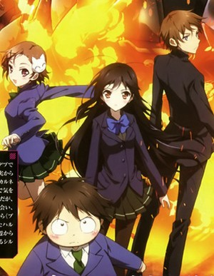 -accel-world-specials