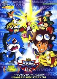 -digimon-movie-3-digimon-hurricane-touchdown