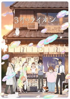 3-gatsu-no-lion-2nd-season-dub