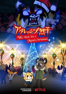 aggressive-retsuko-we-wish-you-a-metal-christmas