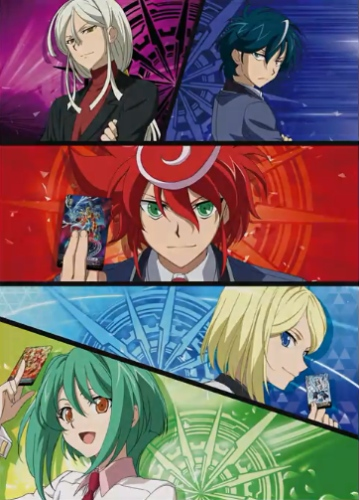 Cardfight Vanguard G Next