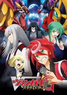 Cardfight Vanguard G Stride Gate Hen Dub