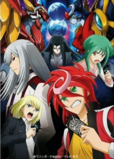 Cardfight Vanguard G Stride Gate Hen