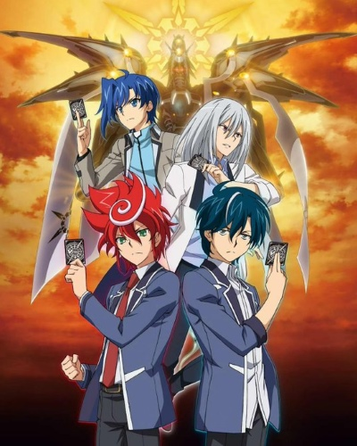Cardfight Vanguard G Z