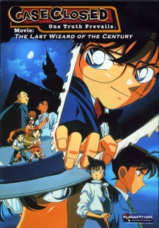 detective-conan-movie-03-the-last-wizard-of-the-century-dub