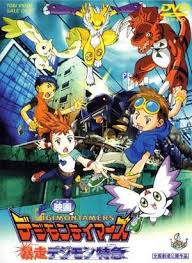 digimon-movie-6-runaway-locomon