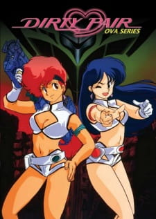 Dirty Pair OVA