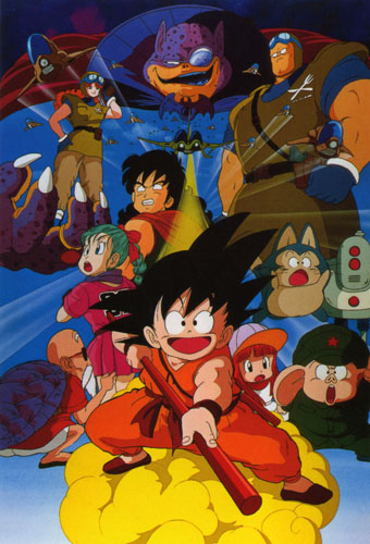 dragon-ball-movie-1-curse-of-the-blood-rubies
