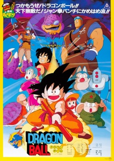 Dragon Ball Movie 2: Sleeping Princess in Devil's Castle (Dub)