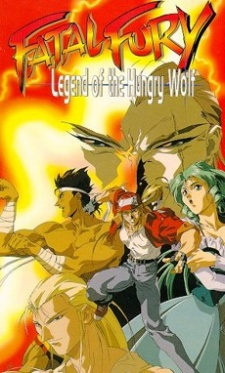fatal-fury-legend-of-the-hungry-wolf-dub