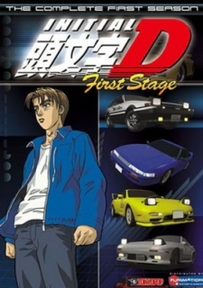Initial D First Stage (Dub)