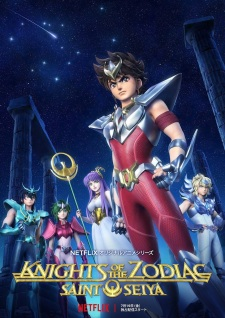 Knights Of The Zodiac Saint Seiya Dub