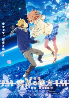 Kyoukai No Kanata Movie 1 Ill Be Here Kako Hen Dub
