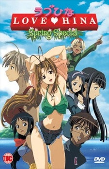 Love Hina Spring Movie Dub