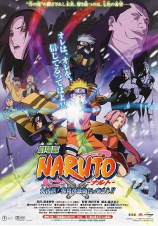 Naruto the Movie: Ninja Clash in the Land of Snow (Dub)