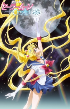 Pretty Guardian Sailor Moon Crystal Dub