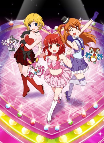 Pretty Rhythm Aurora Dream Special