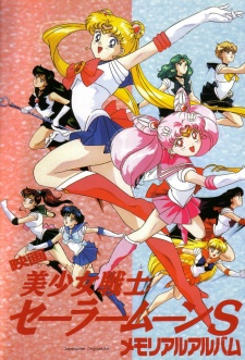 Sailor Moon S Movie
