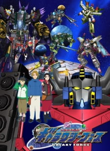 transformers-galaxy-force-dub