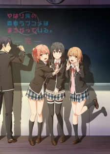Yahari Ore No Seishun Love Comedy Wa Machigatteiru Kan